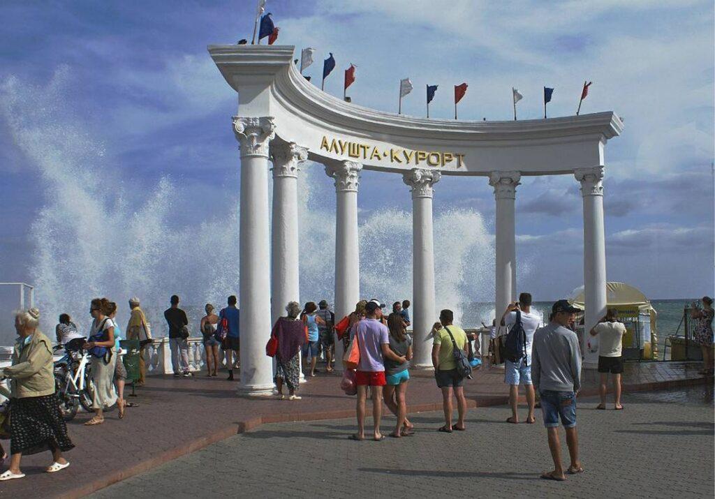 Алушта Крым гостевой дом Поляна профессорский уголок